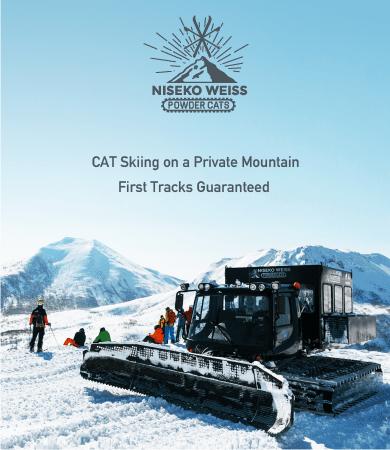 新雪谷 Weiss 壓雪車粉雪滑雪團
