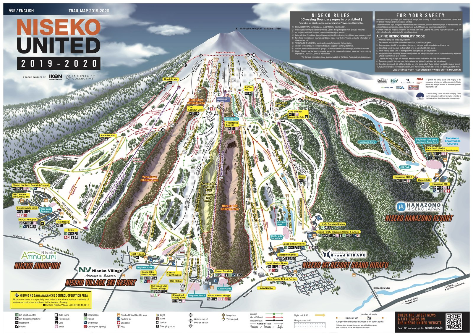 Niseko Trail Map 2019-20