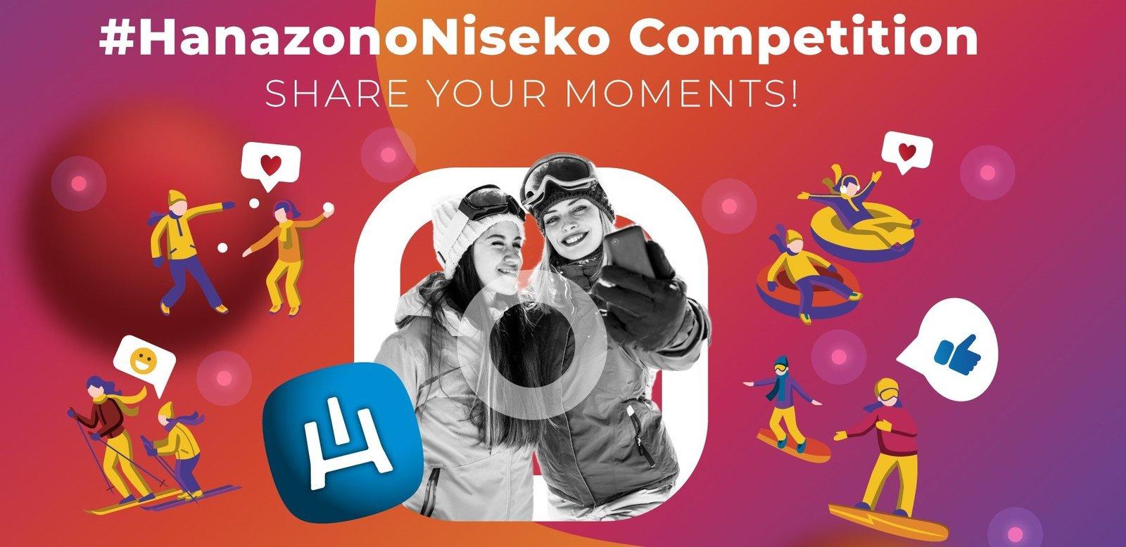 Hanazono Niseko Competition 19-20 win a niseko holiday ig contest