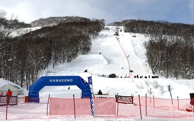 fis hanazono slopestyle competition open cup niseko