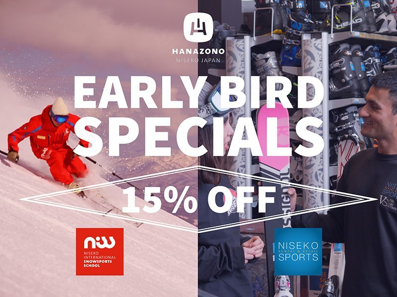 NISS Early Bird Specials Hanazono Niseko