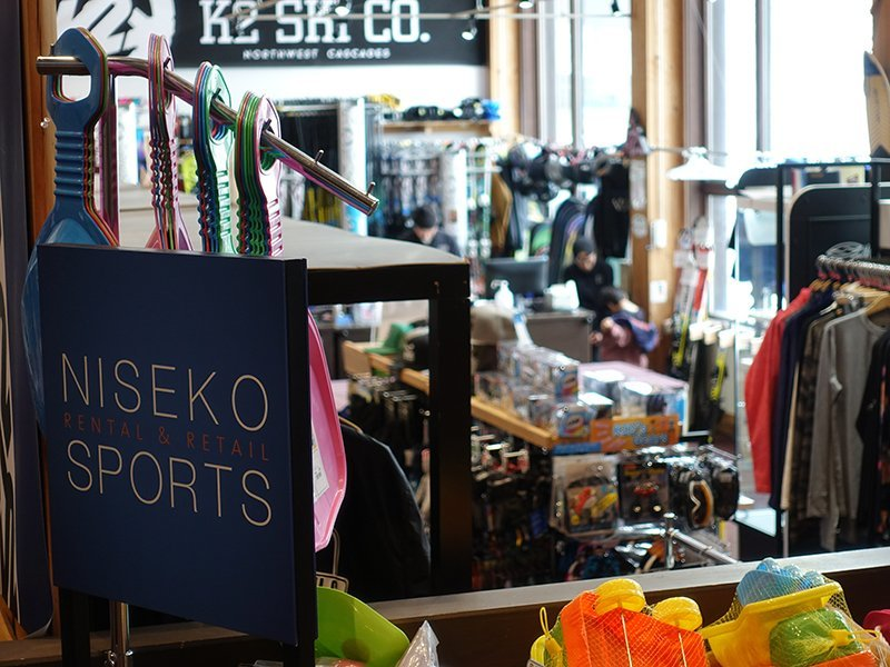 Niseko Sports Early Bird Special