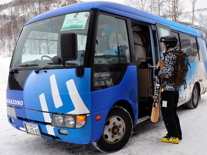 Hanazono Accommodation Pickup