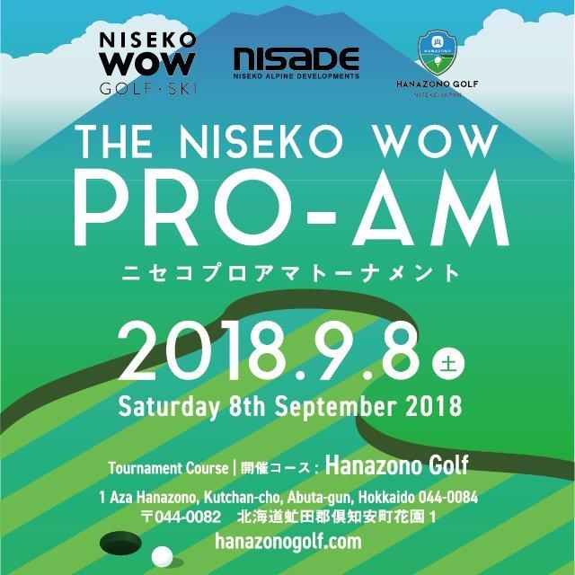 ニセコプロアマゴルフトーナメント2018フライヤー