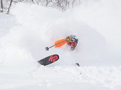 Hanazono Powder Guides Niseko