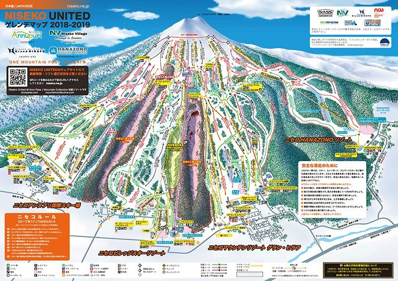 Niseko Trail Map 2017