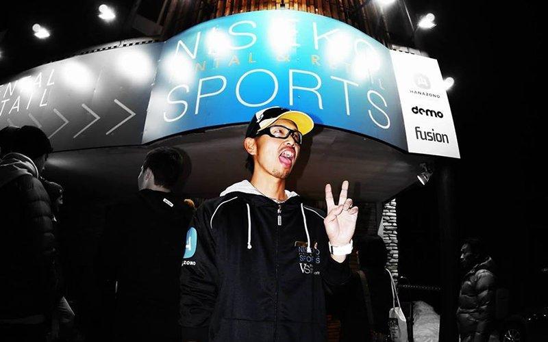 Koji Furuta Niseko Sports Hirafu Zaka