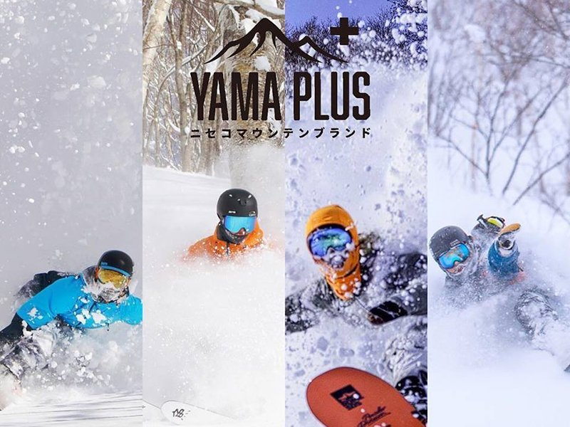 yama plus team niseko sports