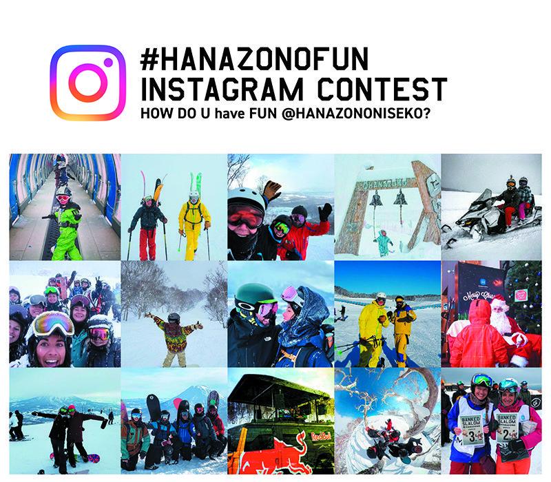 #hanazonofunインスタグラムコンテストのチラシ