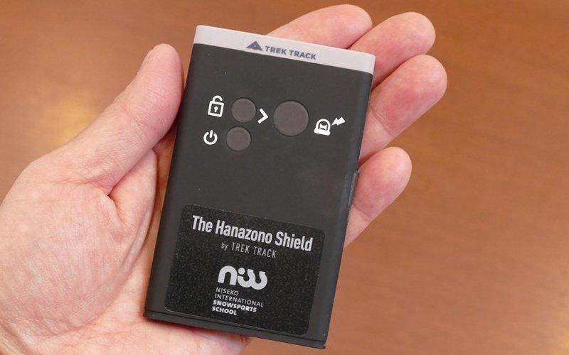 hanazono shield gps tracking device
