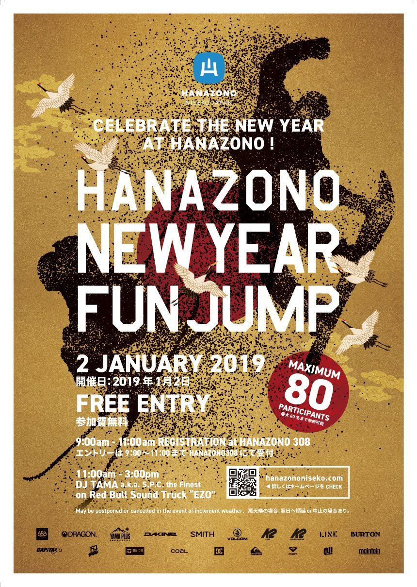 New Year Fun Jump 2019