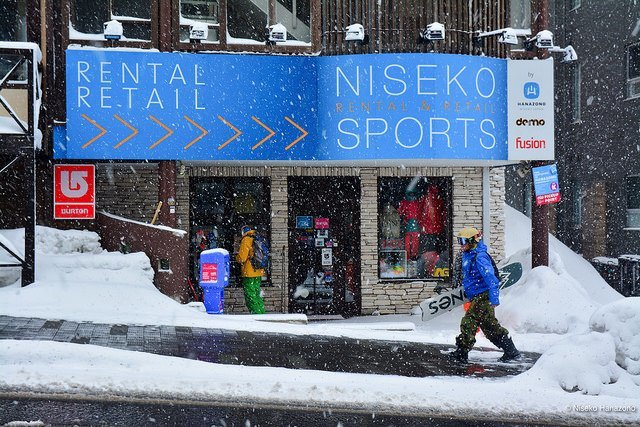Niseko Sports hirafu rental retail