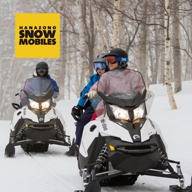 Hanazono Snowmobile Tours