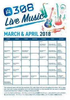 Live music 2018 march april small