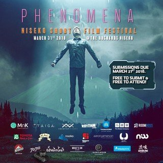 Phenomena2018 small