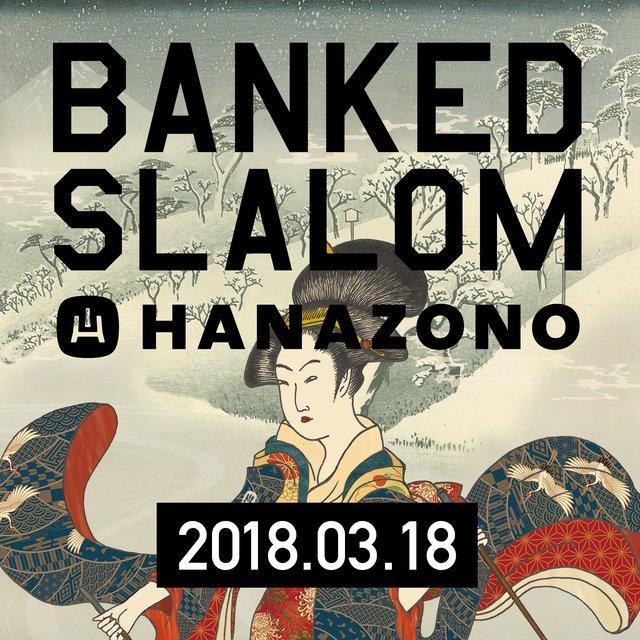 Hanazono banked slalom medium