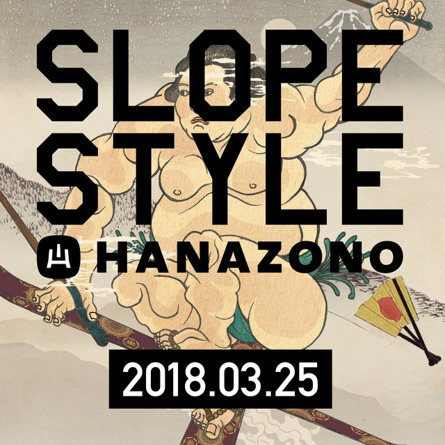 Hanazono slope style medium