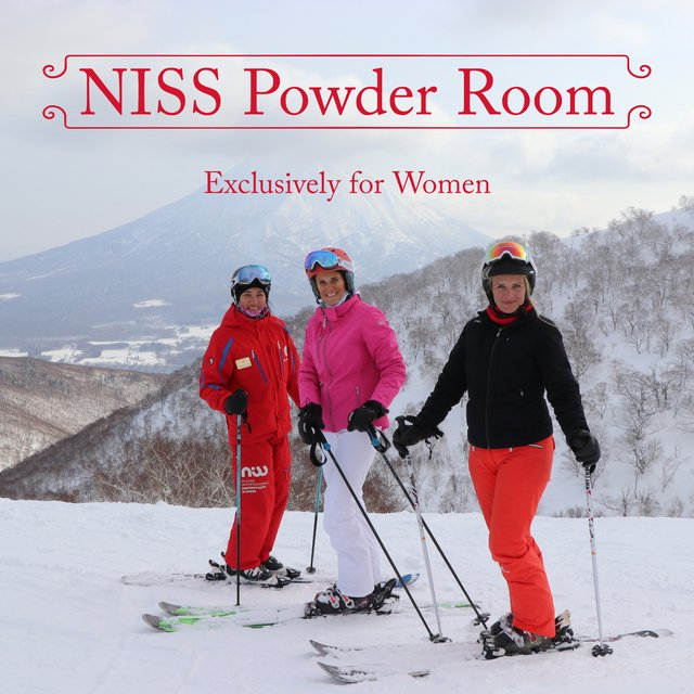 Niss powder room medium