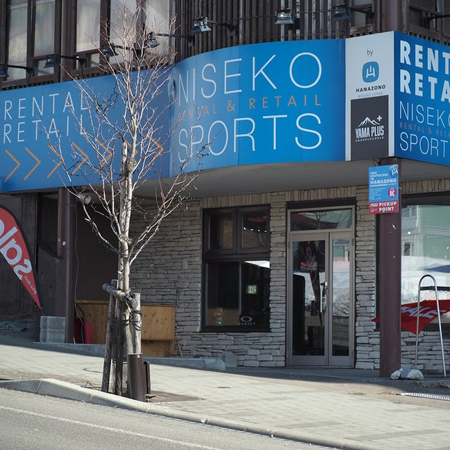 Niseko sports best shop square medium