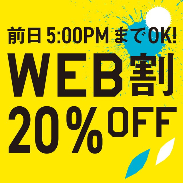 Web discount medium