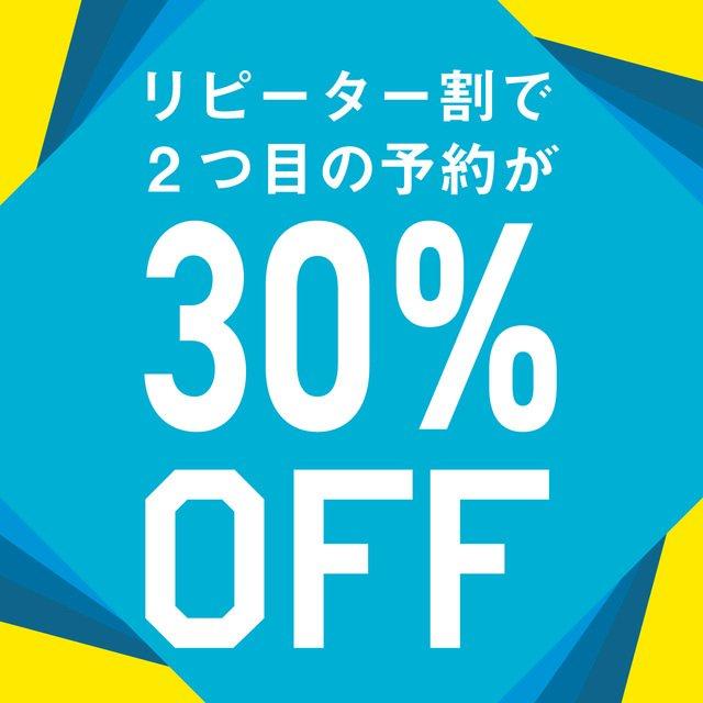 Repeater discount medium