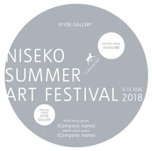 Niseko summer art festival 2018 logo medium