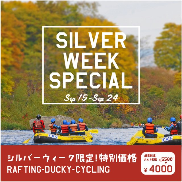 Silverweek special 2018 medium