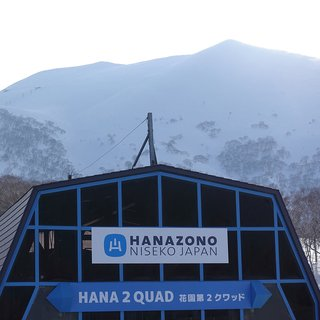 Hanazono niseko opening day 2018 small