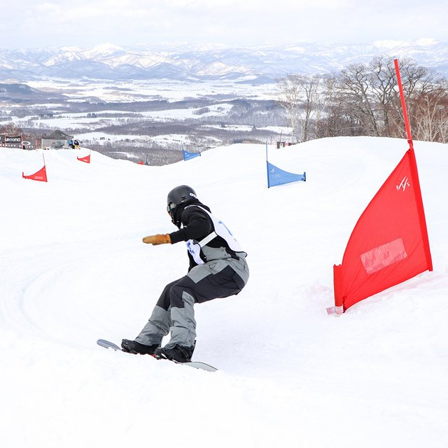 Hanazono banked slalom medium