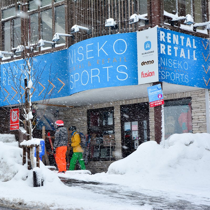 Niseko sports chinese rental shop skis medium