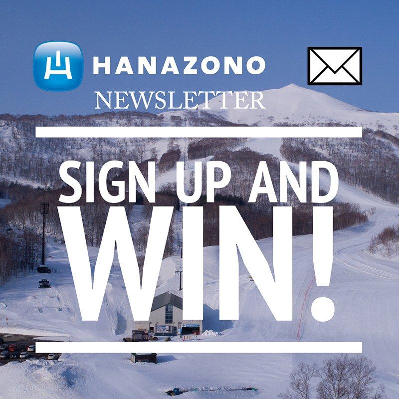 Hanazono newsletter giveaway medium