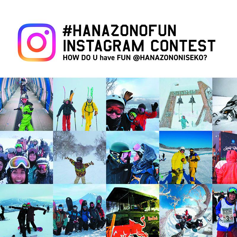 Hanazonofun instagram contest hanazono niseko