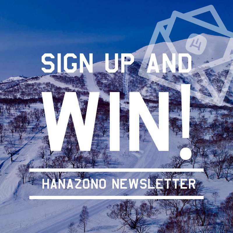 Hanazono newsletter giveaway medium