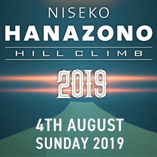 Hanazono hill climb 2019 small