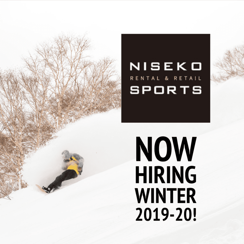 Niseko sports hiring rental shop medium