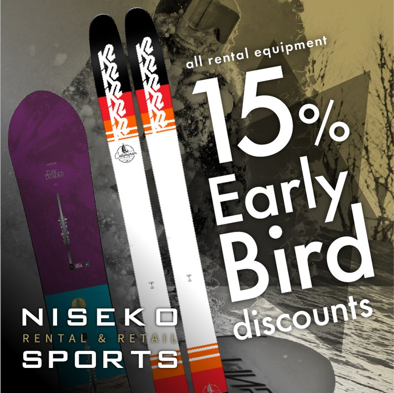 Niseko sports early bird discounts medium