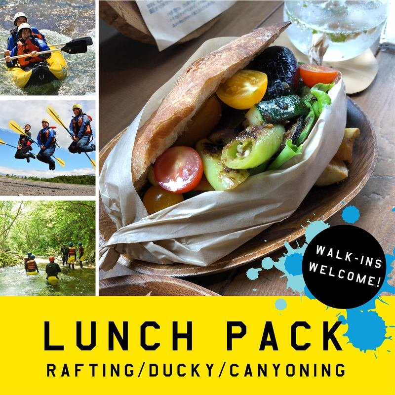 Lunchpack2019en medium