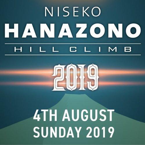 Hanazono hillclimb2019 small