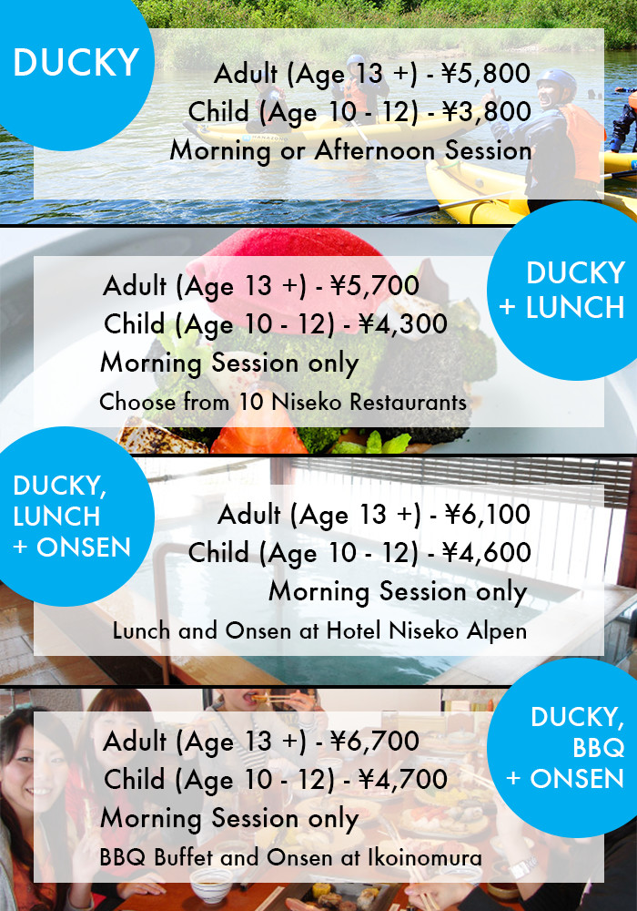 4 different onsen/lunch packages that are available to add onto a Ducky tour.