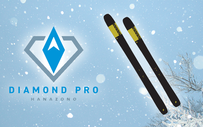 Diamond Pro ski concierge and Diamond Range luxury skis available in Hanazono Resort, Niseko.