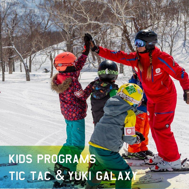 Niss kids programs 2019 medium