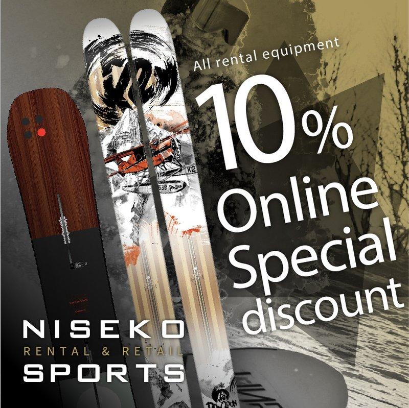Niseko Sports Online Booking Discount