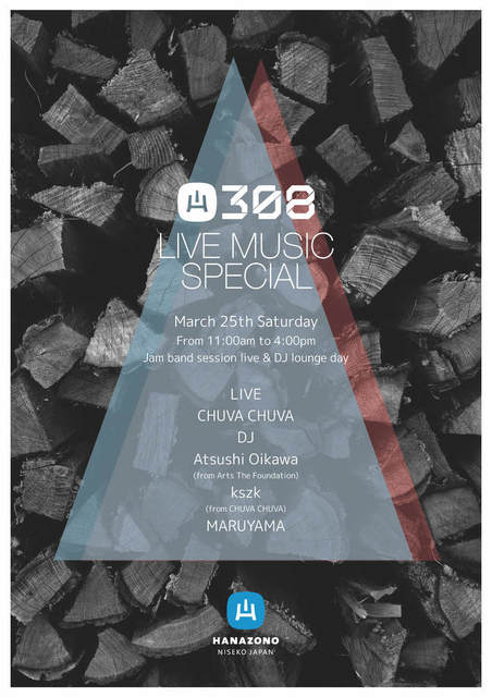 Hanazono 308 live music special medium