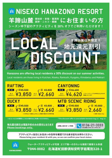 Special discount for the local residents medium