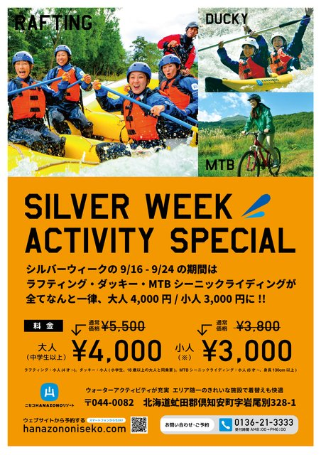 Silver week activity special medium