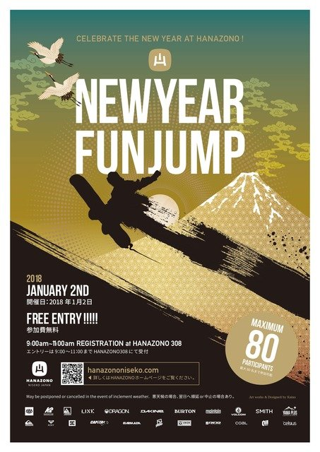 New year fun jump medium