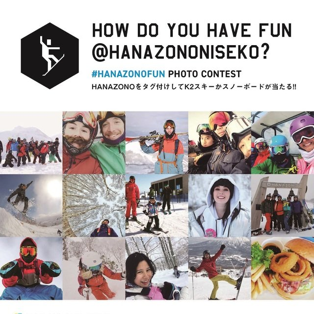 Instagram contest hanazonofun medium